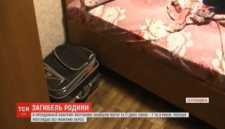 Женщину с целлофановым пакетом на голове и ее детей обнаружили мертвыми в Херсонской области