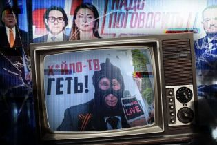 """""""Призрак Майдана"""" пугает руководителей пророссийской """"пятой колонны"""""""