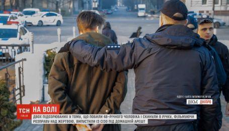 Подозреваемых в жестоком убийстве 48-летнего мужчины отпустили под домашний арест в Днепре