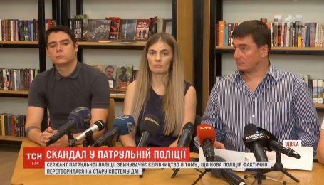 Руководство патрульной полиции Одессы обвинили в превращении структуры на прежнюю ГАИ