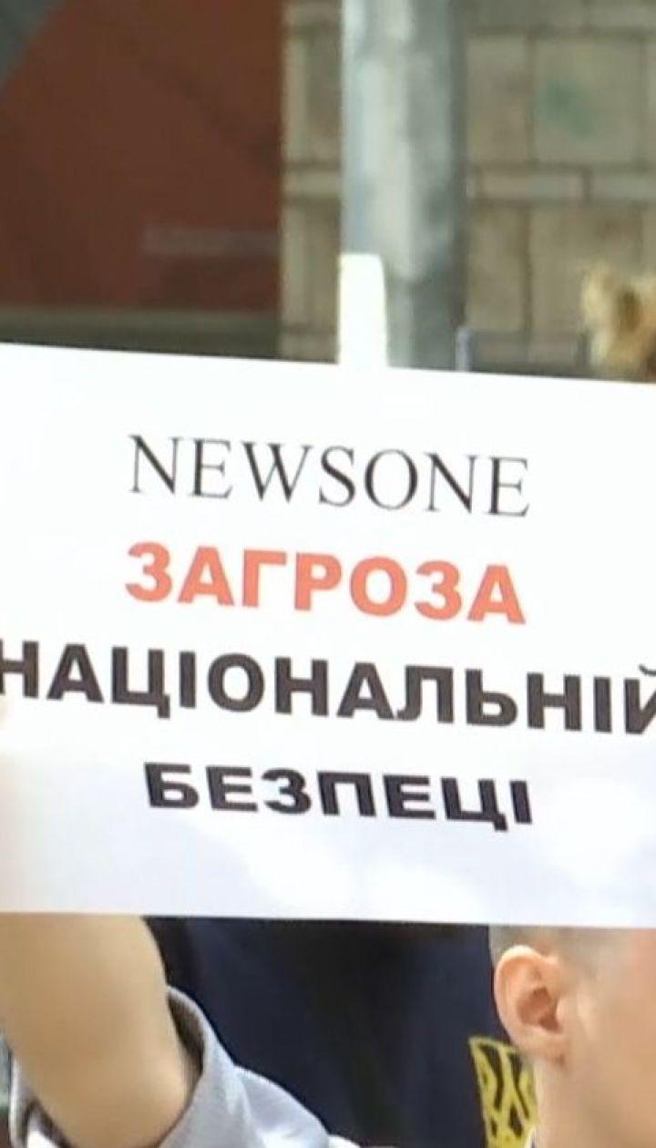 Через спробу провести телеміст із російськими пропагандистами Нацрада перевірить телеканал NewsOne