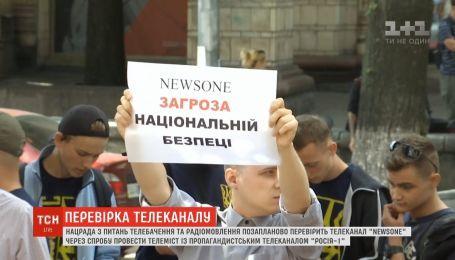 Из-за попытки провести телемост с российскими пропагандистами Нацсовет проверит телеканал NewsOne