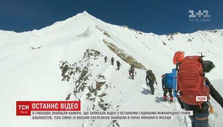 В Гималаях нашли видео, которое поможет пролить свет на обстоятельства смерти скалолазов