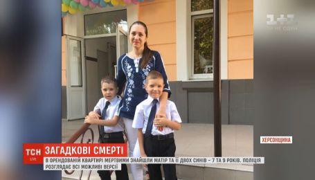 Загибель матері і її 2 дітей: стало відомо, що померла перебувала у депресії