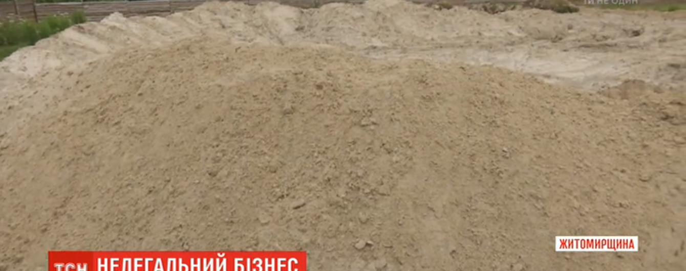 На Житомирщине активисты обнаружили незаконную добычу песка