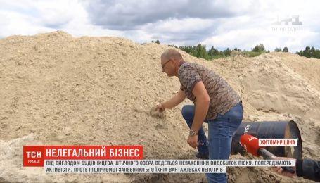 Активисты обнаружили нелегальную добычу песка в Житомирской области