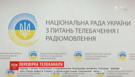 Внеплановую проверку на телеканале NewsOne устроит Нацсовет по вопросам теле- и радиовещания