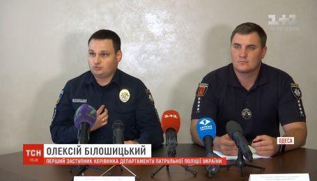 Через звинувачення сержанта патрульну поліцію в Одесі перевірить дисциплінарна комісія