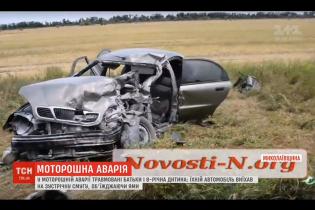 """На Николаевщине """"Ланос"""" не разминулся с тягачом: водитель легковушки получил переломы всего тела"""