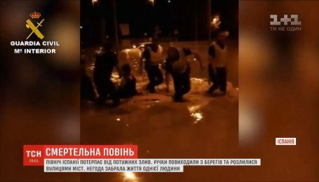В Испании в результате мощных ливней реки вышли из берегов и позаливали города
