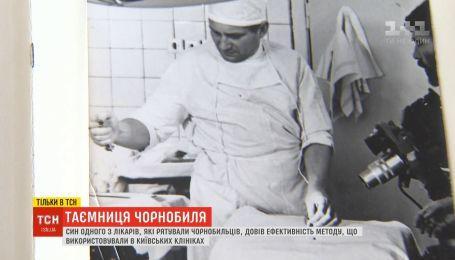 ТСН исследовала еще одну замалчиваемую историю Чернобыля, которая превратилась в миф