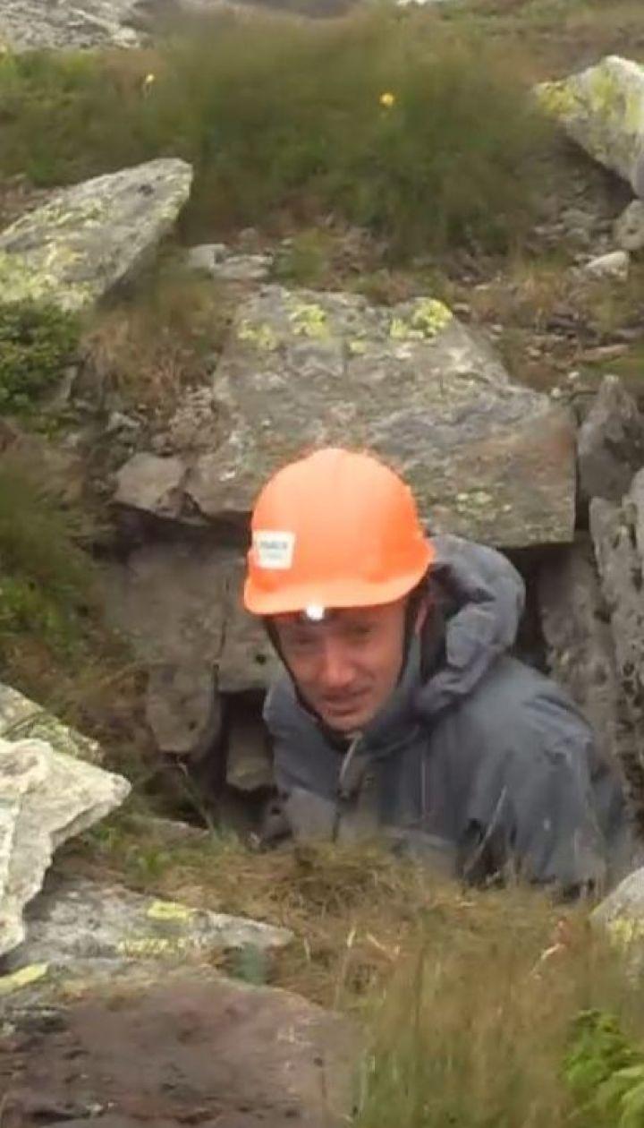 Найвисокогірнішу печеру знайшов рятувальник у Карпатах