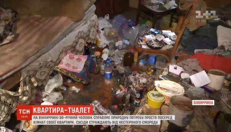 На Вінниччині люди намагаються приборкати сусіда, який перетворив квартиру на суцільний туалет