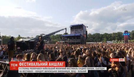 Крупнейший фестиваль Восточной Европы Atlas Weekend стартовал в Киеве