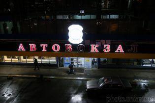 На продаж виставлять центральний автовокзал у Києві та 23 автостанції у столиці й області