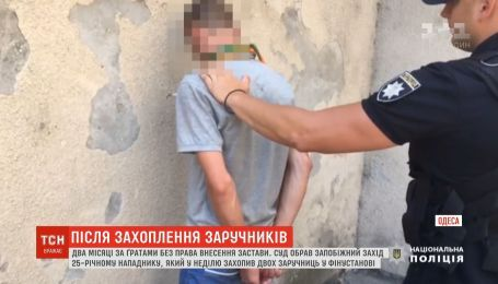 Мужчина, который захватил заложниц в финучреждении, проведет два месяца за решеткой без права внесения залога