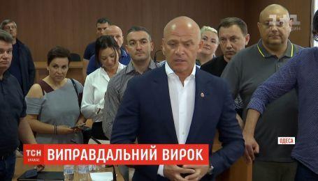САП планирует обжаловать оправдательный приговор Геннадия Труханова