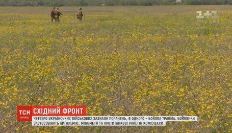 Пятеро украинских военных получили ранения на восточном фронте