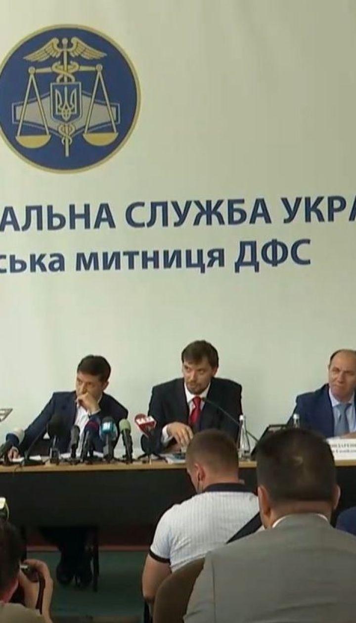 Руководитель ГФС уволил глав таможен в Волынской, Закарпатской, Львовской и Черновицкой областях