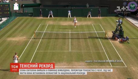 Элина Свитолина завоевала участие в полуфинале Уимблдона