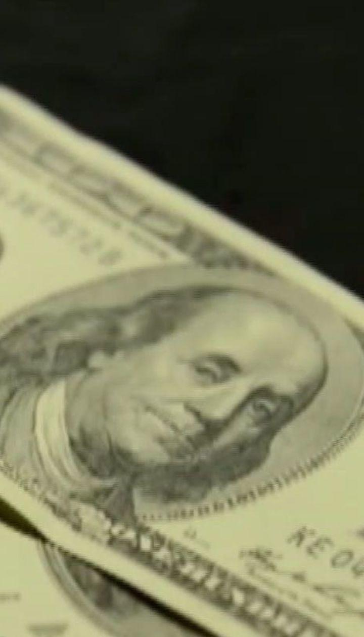 Українцям дозволили визначати зарплату в іноземній валюті - Економічні новини