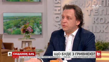 Почему гривна укрепилась и что будет после парламентских выборов - разговор с экономистом