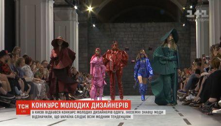 Пальто из пакетов и рыболовные сети на голове: в Киеве состоялся конкурс молодых дизайнеров с Европы
