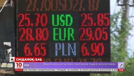 Что повлияло на стабилизацию украинской валюты