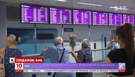 Сезон отпусков в разгаре: где отдыхают украинцы