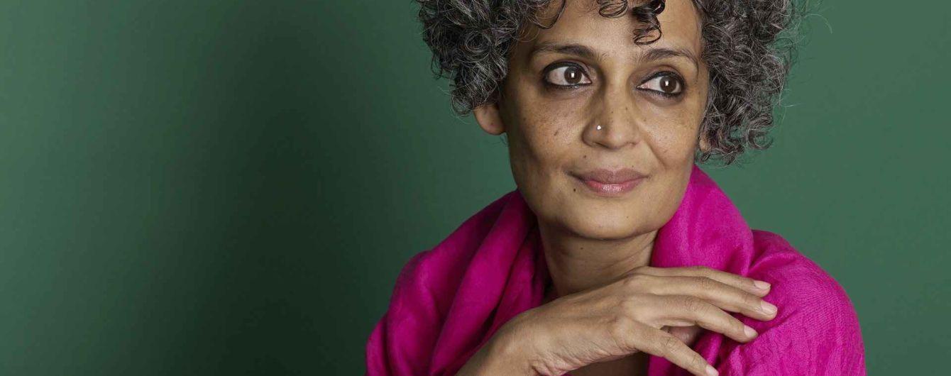 Известная индийская писательница Арундати Рой посетит Украину