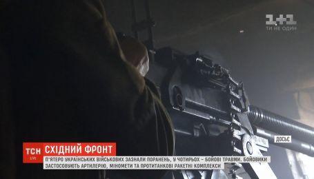 На фронте боевики применяют артиллерию, минометы и противотанковые ракетные комплексы