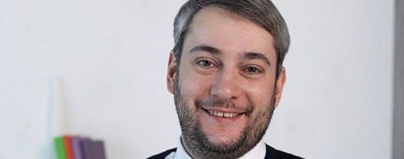 Зеленский назначил руководителя Киевской ОГА