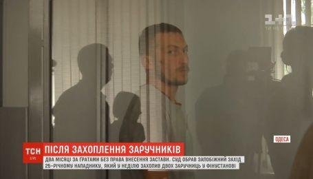 В Одесі обрали запобіжний захід нападнику, який захопив заручниць у фінустанові