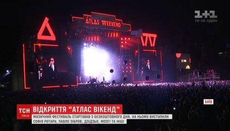 Чи не вся українська естрада виступила на першому безкоштовному дні фестивалю AtlasWeekend
