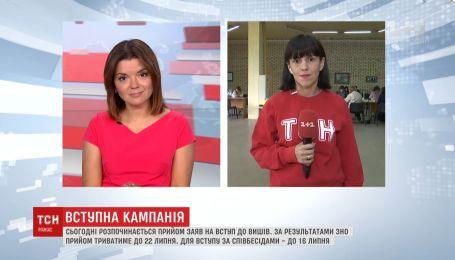 В Украине начинается прием заявлений на поступление в вузы