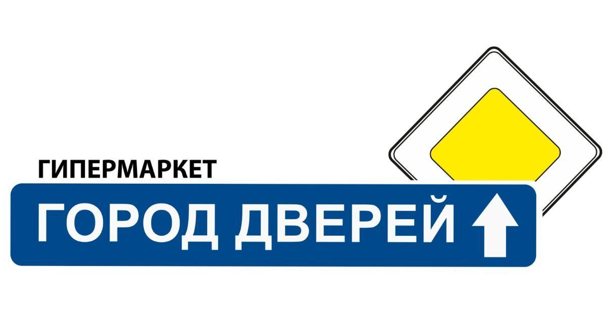 """На логотипі """"Город Дверей"""" - знак головної дороги"""