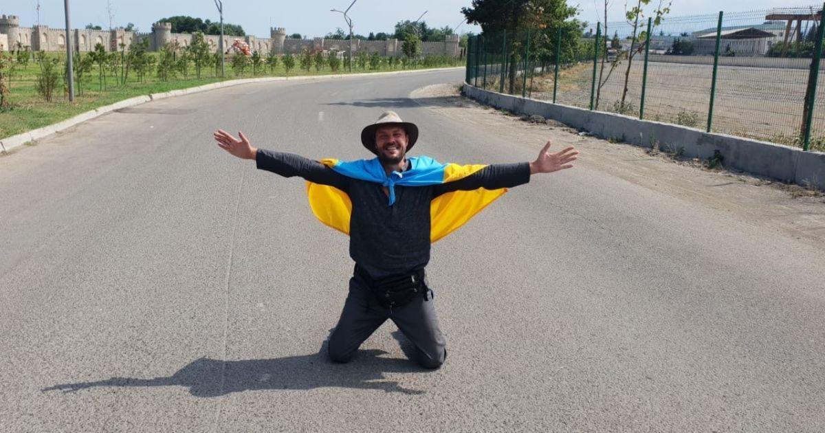 Украинский путешественник, которого задержали в Иране во время кругосветного путешествия, вернулся домой