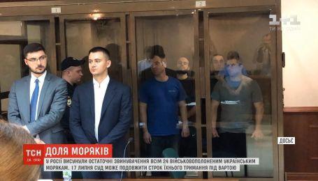 Всех 24 украинских моряков могут освободить в ближайшее время