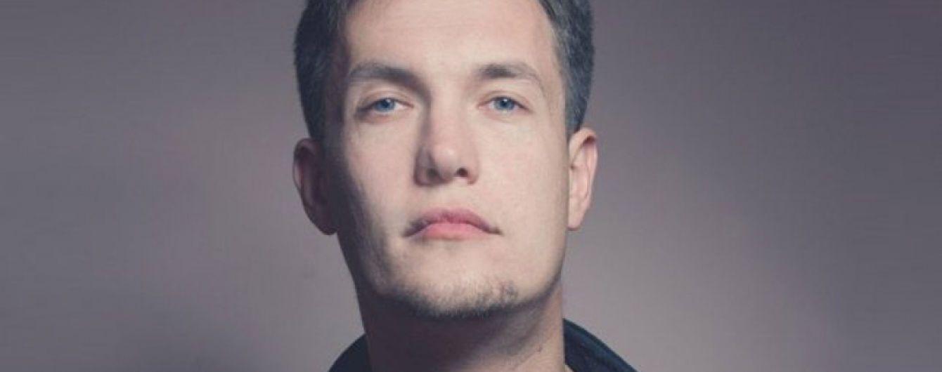 """В сентябре выйдет новый роман Макса Кидрука """"Пока свет не погаснет навсегда"""""""