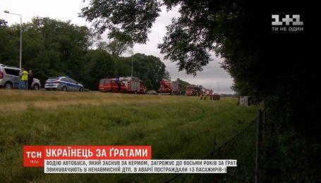 Авария украинского автобуса в Польше: водителю грозит до 8 лет тюрьмы