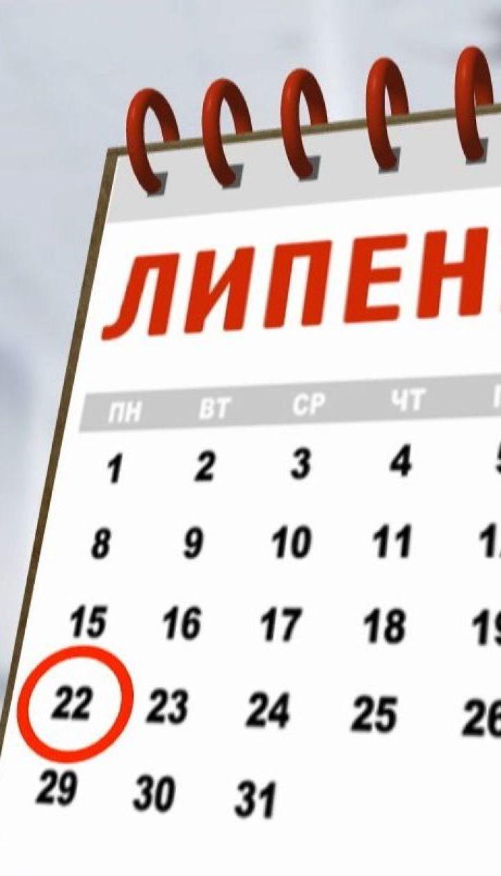 В Україні стартувала вступна кампанія до ВНЗ