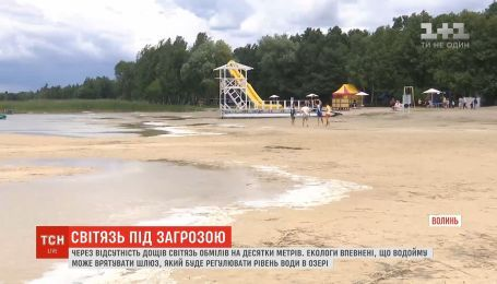 Озеро Свитязь обмелело на десятки метров из-за отсутствия дождей
