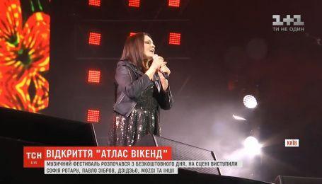София Ротару, Павел Зибров, MOZGI: в Киеве стартовал музыкальный фестиваль Atlas Weekend