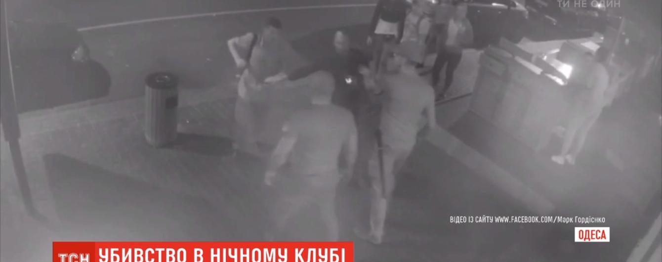 Возле одесского ночного клуба, где убили мужчину, охранники неоднократно избивали посетителей