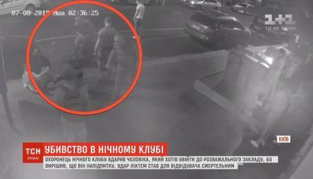 Охоронець нічного клубу одним ударом відправив на той світ відвідувача в Одесі