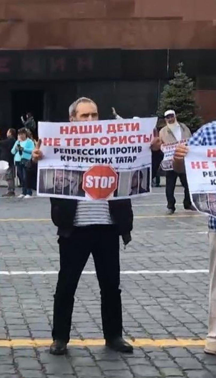В центре Москвы активисты из оккупированного полуострова устроили акцию в поддержку политзаключенных
