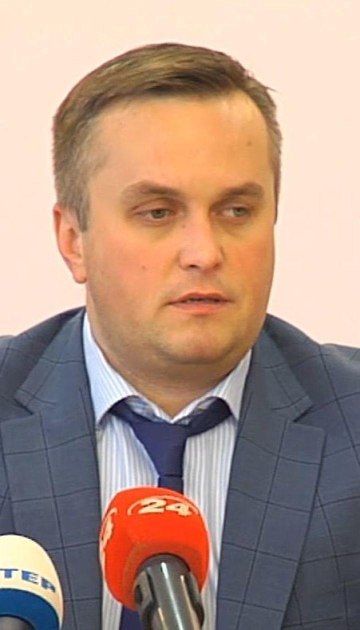 САП вручила підозру міністру енергетики і вугільної промисловості Ігорю Насалику
