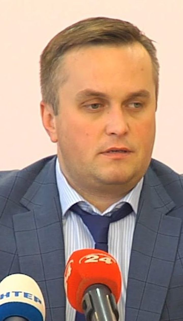 САП вручила подозрение министру энергетики и угольной промышленности Игорю Насалику