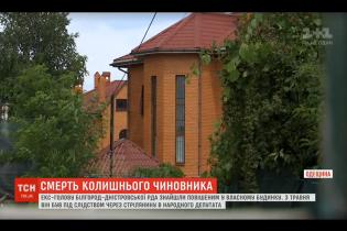 На Одесчине повесился экс-председатель райадминистрации. В день смерти суд должен был избрать ему меру пресечения