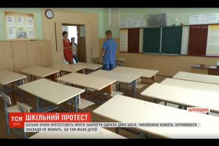 Экономия на детях. В Первомайске закрыли сразу две школы